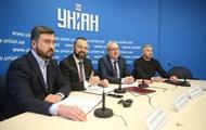 Українські ліві об'єдналися у Блок лівих сил