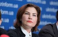 Глава ГБР хочет отменить закон об амнистии активистов Майдана