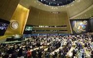 У Генасамблеї ООН почалося засідання щодо України
