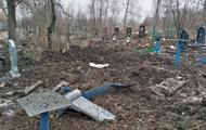 Сепаратисты во время боя обстреляли кладбище в Попасной