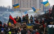 Майдан революцією вважають менше половини українців