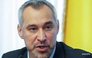 Потеря дел Майдана: Рябошапка заявил о подозреваемом