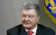 СМИ: ГБР разрешили принудительный привод Порошенко