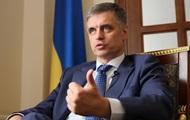 Пристайко обсудил в США мирный план по Донбассу