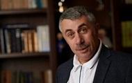 СНБО пригласил Комаровского для лекции о коронавирусе в Новых Санжарах