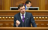 Гончарук: Чтобы платить ипотеку в Украине, надо торговать наркотиками или оружием