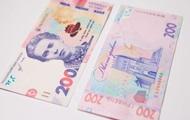 В Україні вийшла в обіг оновлена банкнота 200 гривень