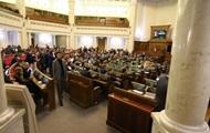 В Украине появятся медицинский и цифровой кодексы