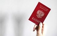 Названо кількість жителів ЛДНР з паспортами РФ