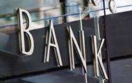 В Україні виявили неіснуючий банк