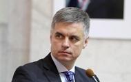 Глава МИД назвал количество пропавших без вести украинцев в Крыму и в ОРДЛО
