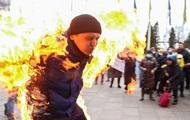 Итоги 26.02: Самосожжение возле ОП, рекорд вируса
