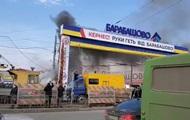 """На """"Барабашова"""" в Харькове произошла крупная потасовка"""