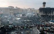 Справа Майдану: новому фігуранту висунули підозру