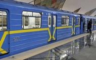 На станции киевского метро запустили 4G