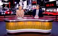 Шоу Квартала 95 сменило язык своих новостей