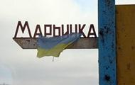 Снайперы боевиков ранили мирного жителям Марьинки - штаб ООС
