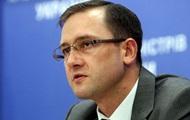 В Минфине назвали сроки новых траншей МВФ