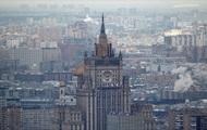 МИД РФ прокомментировал процесс по делу МН17