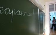 Карантин в Киеве: выпускникам запустят телеуроки
