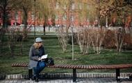В Киеве установлены два новых температурных рекорда