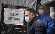 В Италии за сутки рекордная смертность от COVID-19