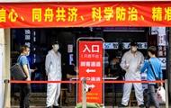 В Китае спад COVID-19: за сутки 11 зараженных