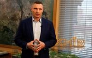 COVID-19 в Киеве: Кличко сообщил подробности