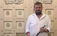 В Москве заочно арестовали экс-нардепа Мосийчука