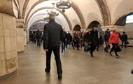 Названо время закрытия метро в Киеве