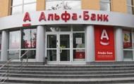 Один из крупнейших банков Украины закрыл отделения из-за дефицита доллара