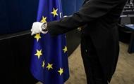В ЕС решили закрыть внешние границы на 30 дней