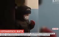 В Житомире блогеры притворились больными COVID-19