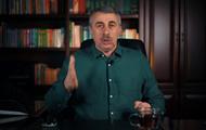 Комаровський відповів на питання про COVID-19