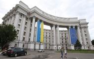 МИД Украины ответил на визит Путина в Крым