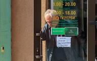 """Итоги 19.03: Третья жертва и """"рекорд"""" в Италии"""