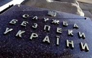 СБУ заявила о выявлении агитатора сепаратистов в Киеве