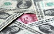 Треть мировой экономики охватил кризис - экономисты