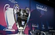 УЕФА официально перенес финалы Лиги чемпионов и Лиги Европы