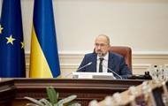 Украина готова к потенциальному кризису – Шмыгаль