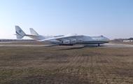 """Ан-225 """"Мрия"""" выполняет второй тестовый полет за три дня"""