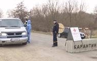 На Буковине закрыли еще два села на карантин