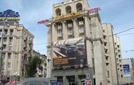 Одного из пассажиров авиарейса Доха-Киев госпитализировали