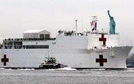 Військовий корабель-госпіталь прибув до Нью-Йорка