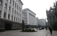 Кабмин хочет профинансировать ремонт в офисе президента