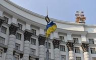 Кабмин создает фонд борьбы с COVID в 100 млрд грн