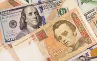 Курс валют по состоянию на сейчас