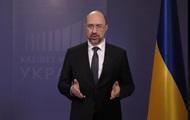 Кабмин ужесточил карантин в Украине
