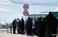 Приехавших из ОРДЛО и Крыма украинцев также поместят на обсервацию
