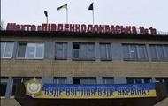 В Донецкой области обесточена шахта из-за долгов